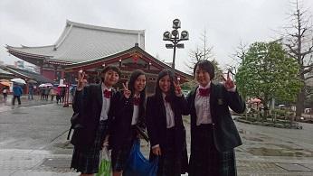 与勝高等学校
